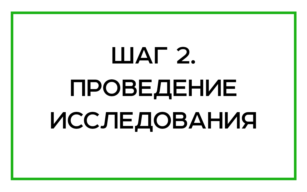 Оарпи 2