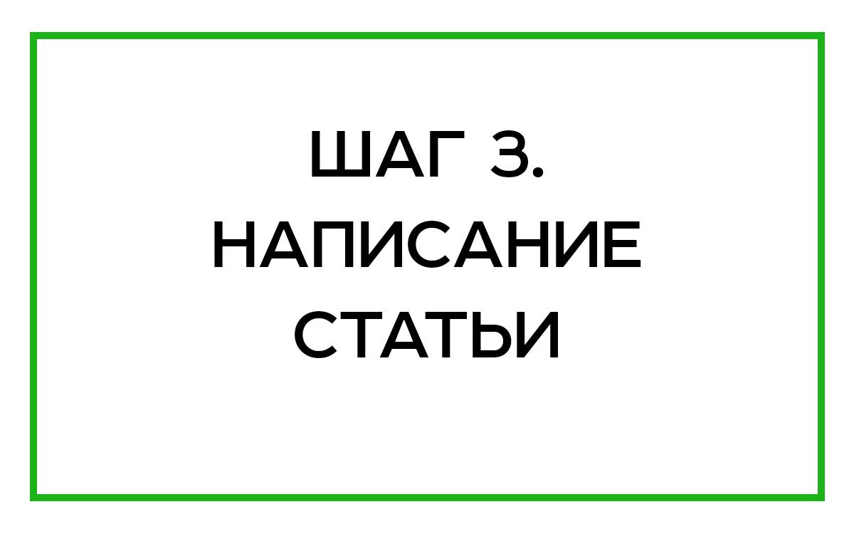 РАов3