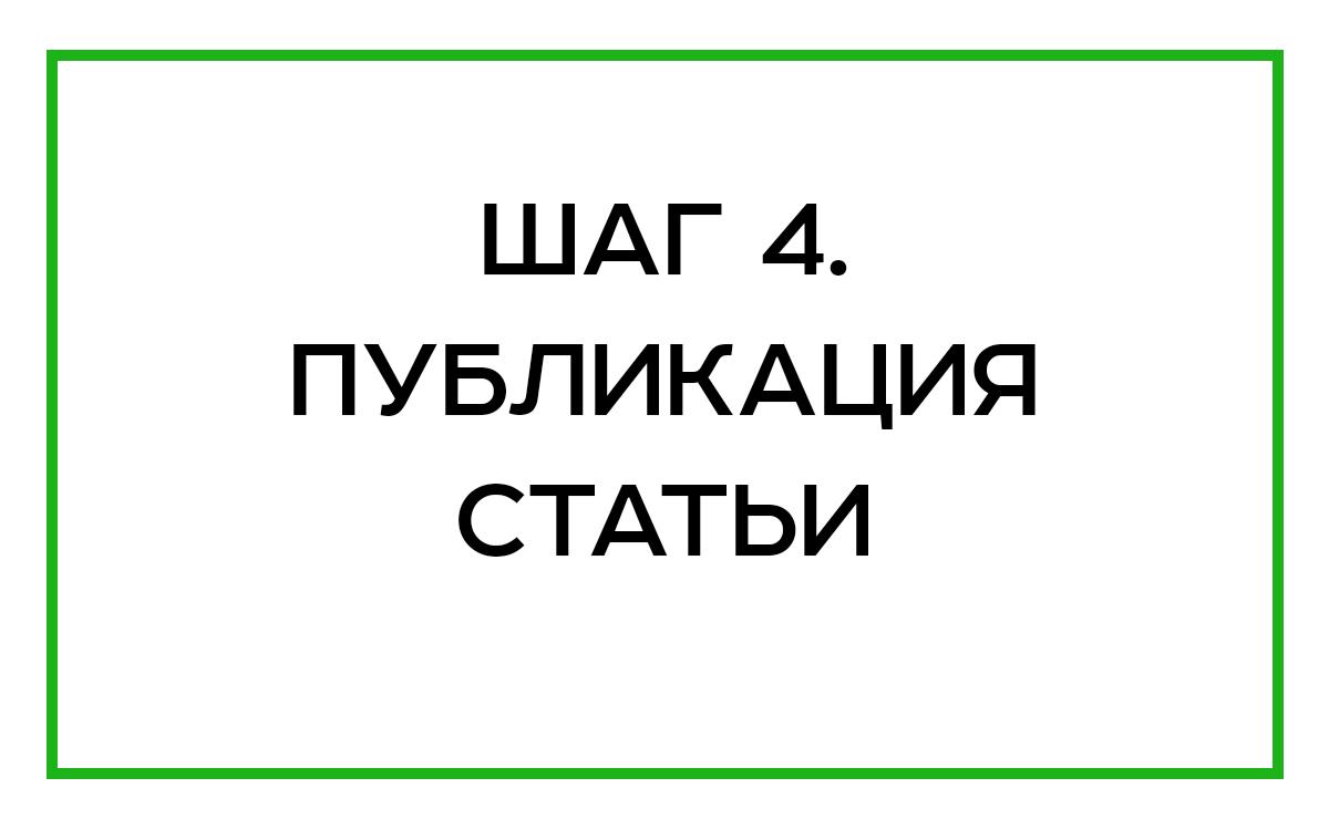 орван4