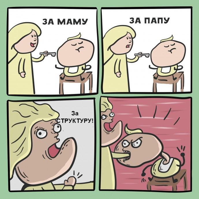 349-1