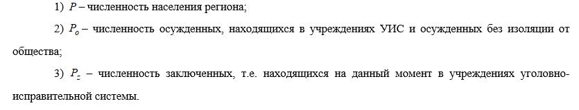 Bezymjannyj-6