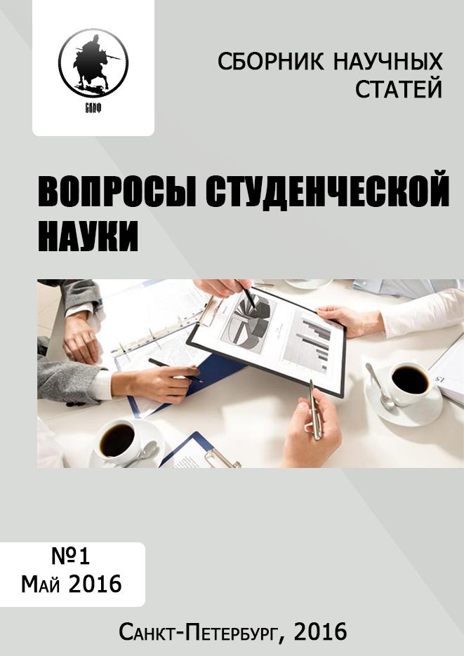 """Журнал """"Скиф"""""""