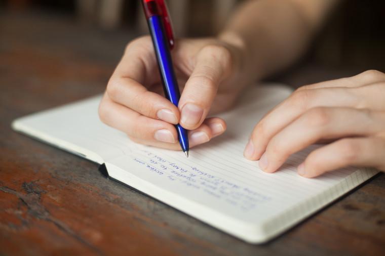 zapisyvat-tseli