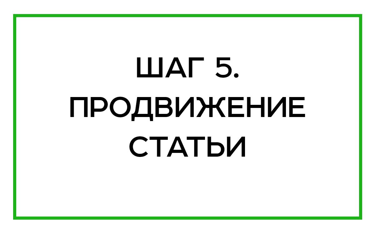 оврван 5