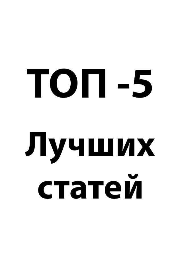 Поиск национальной идеи в постсоветской России
